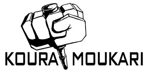 kouramoukari